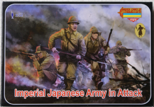 Strelets 1/72 STM128 Imperial Japanese Army in Attack (WW2)